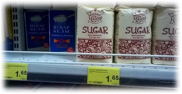 сахар на стеллаже магазина